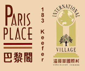 Paris Place Logo